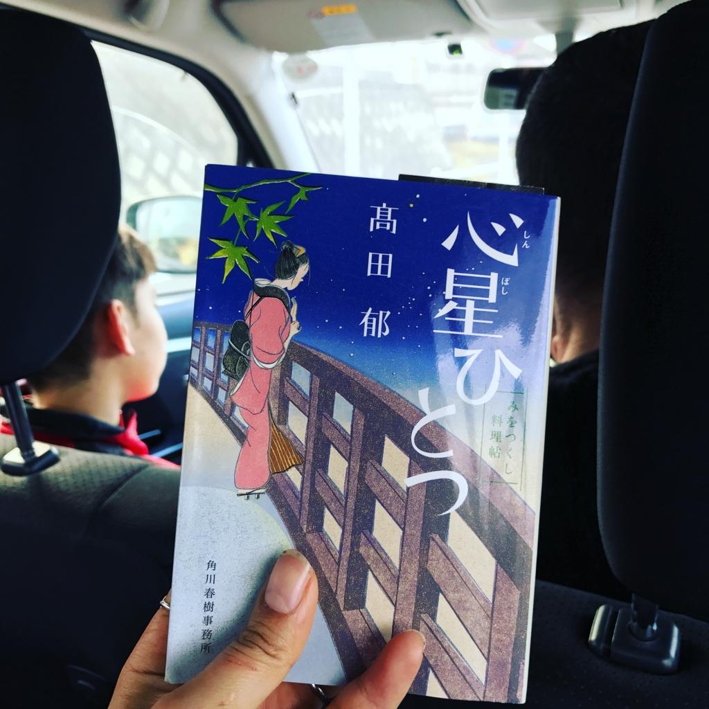 f:id:shaw-san:20161227212401j:plain