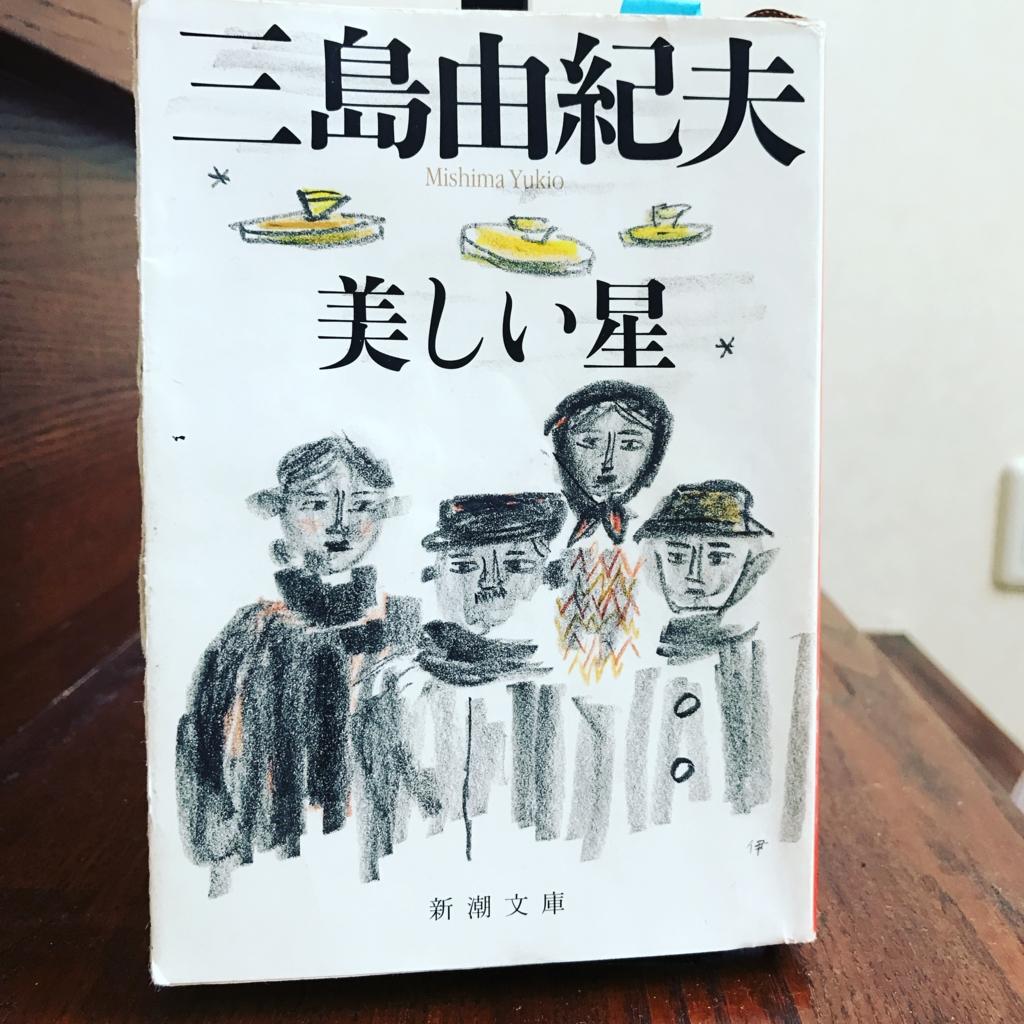 f:id:shaw-san:20170122110928j:plain
