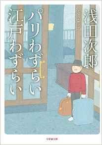 f:id:shaw-san:20170124110255j:plain
