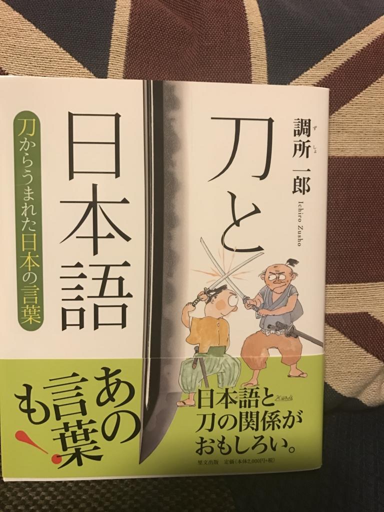 f:id:shaw-san:20170225195131j:plain