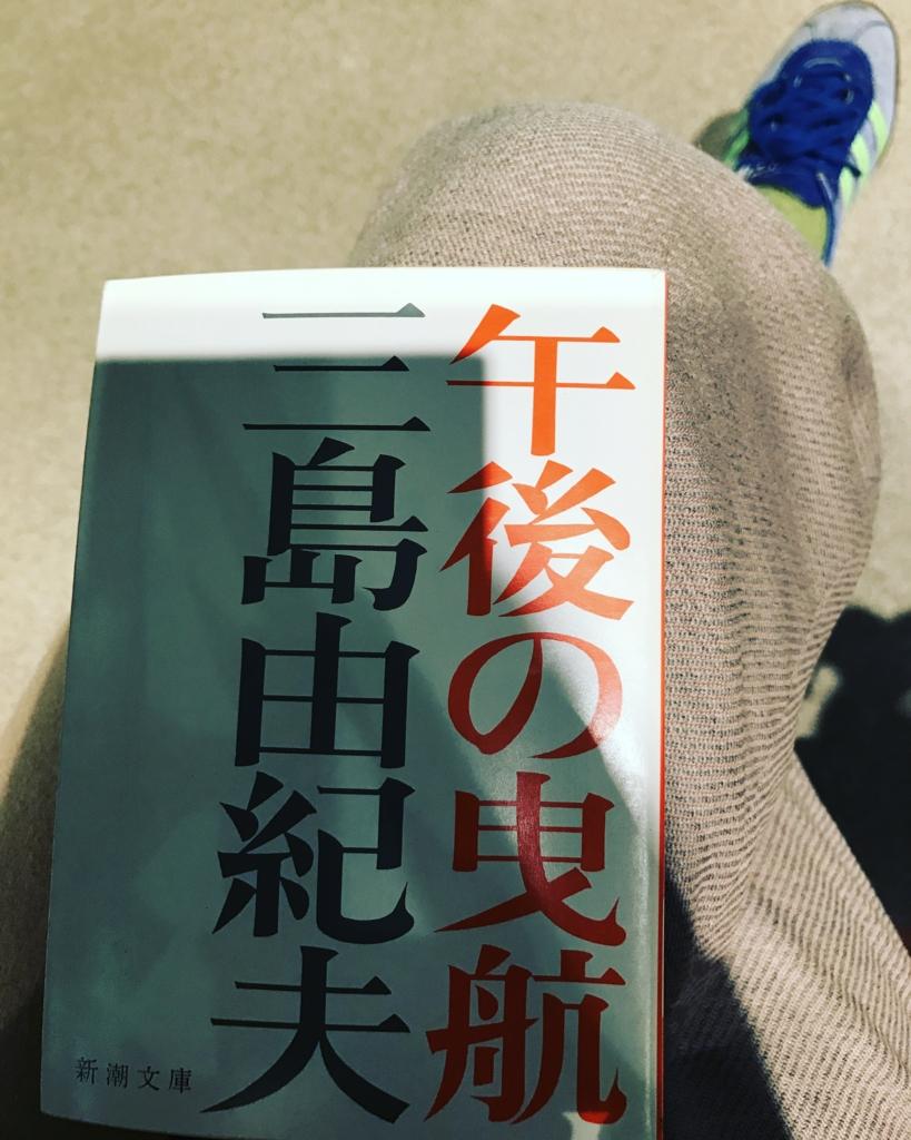 f:id:shaw-san:20170302135838j:plain