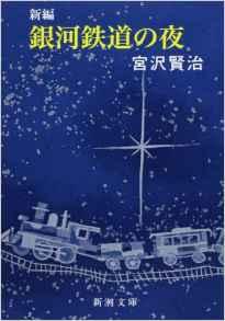 f:id:shaw-san:20170318115608j:plain