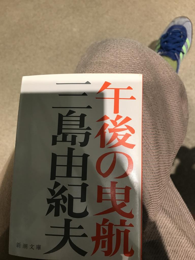 f:id:shaw-san:20170329202838j:plain