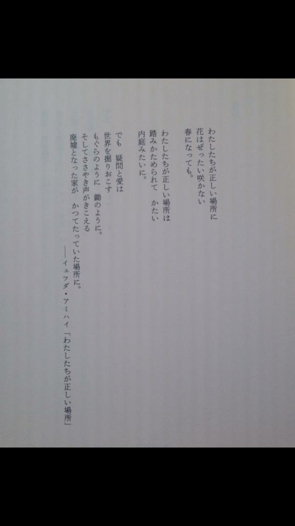 f:id:shaw-san:20170601214422p:plain