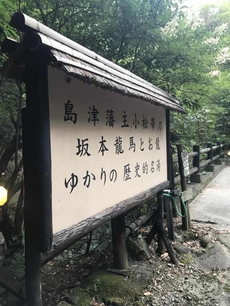 f:id:shaw-san:20170823194650j:plain