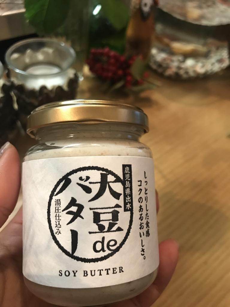 f:id:shaw-san:20171229193433j:plain