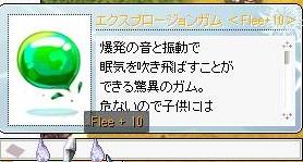 f:id:shawanozzle:20210418131736j:plain