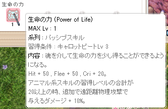 f:id:shawanozzle:20210418132827p:plain