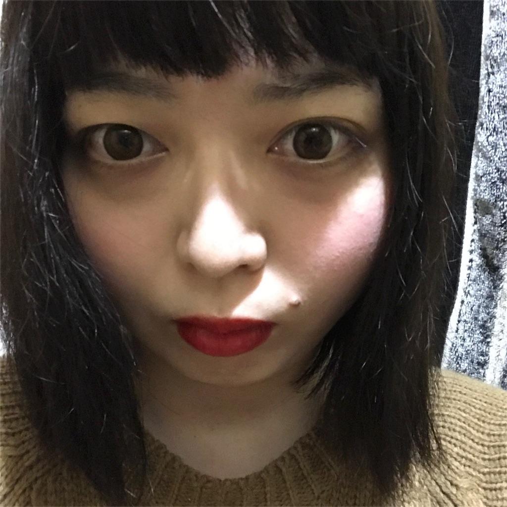 f:id:she_through_sea:20170117170255j:image