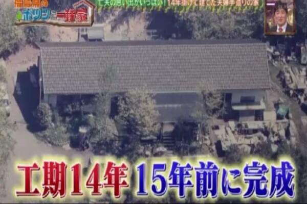 坂田さんの家の画像