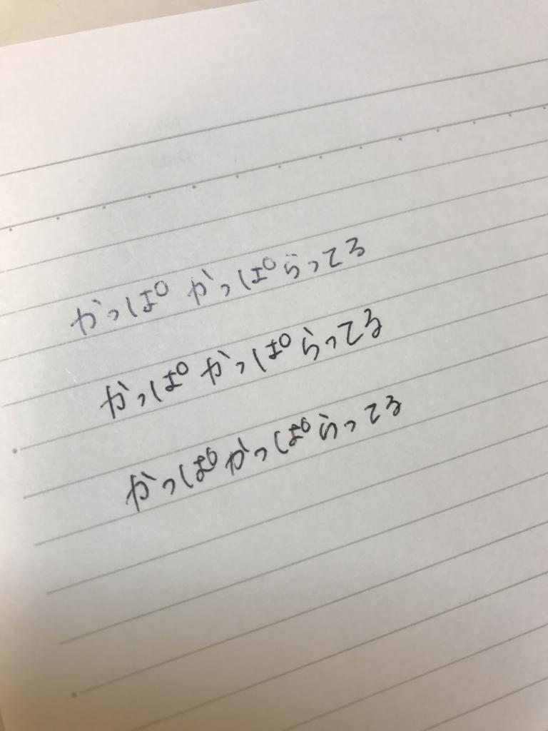 f:id:shee4xorx4:20170719224830j:plain