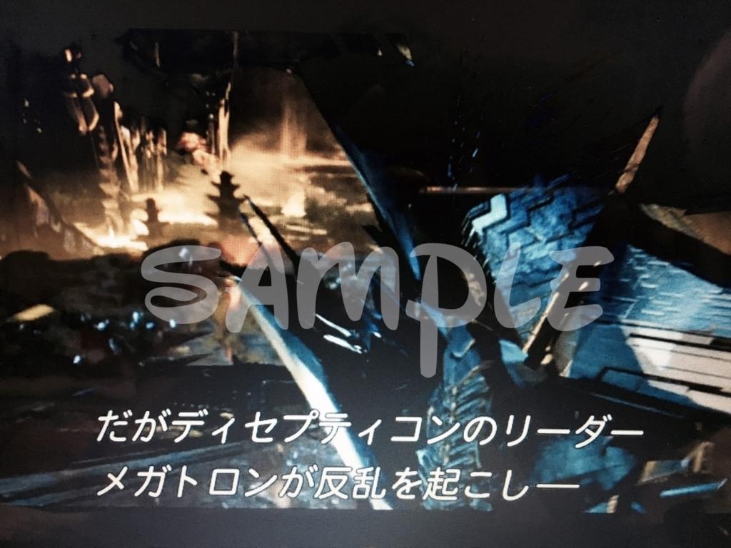 f:id:sheena-minazuki:20170826002125j:plain