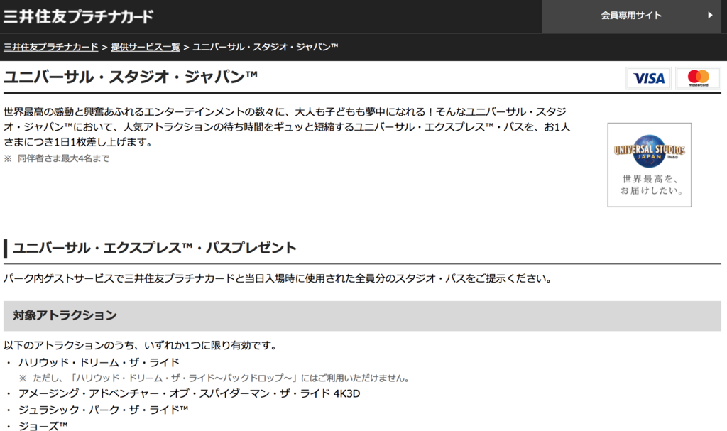 f:id:sheena-minazuki:20180425204530p:plain