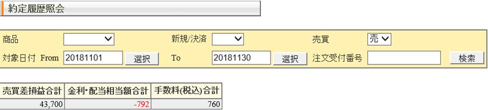 f:id:sheep-n:20181205001013p:plain