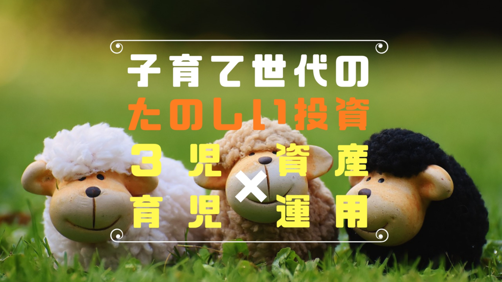 f:id:sheep-n:20190107000154p:plain