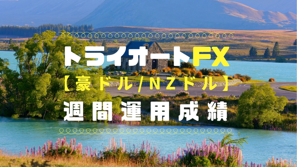 f:id:sheep-n:20190109003426p:plain