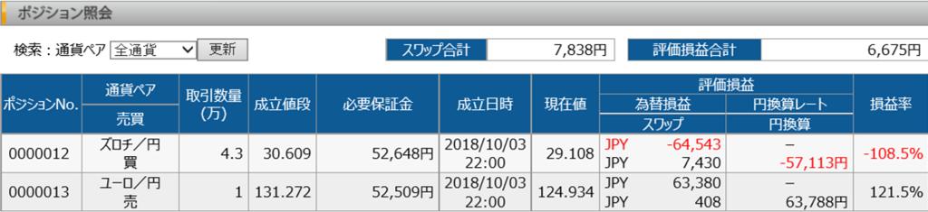 f:id:sheep-n:20190130000945p:plain