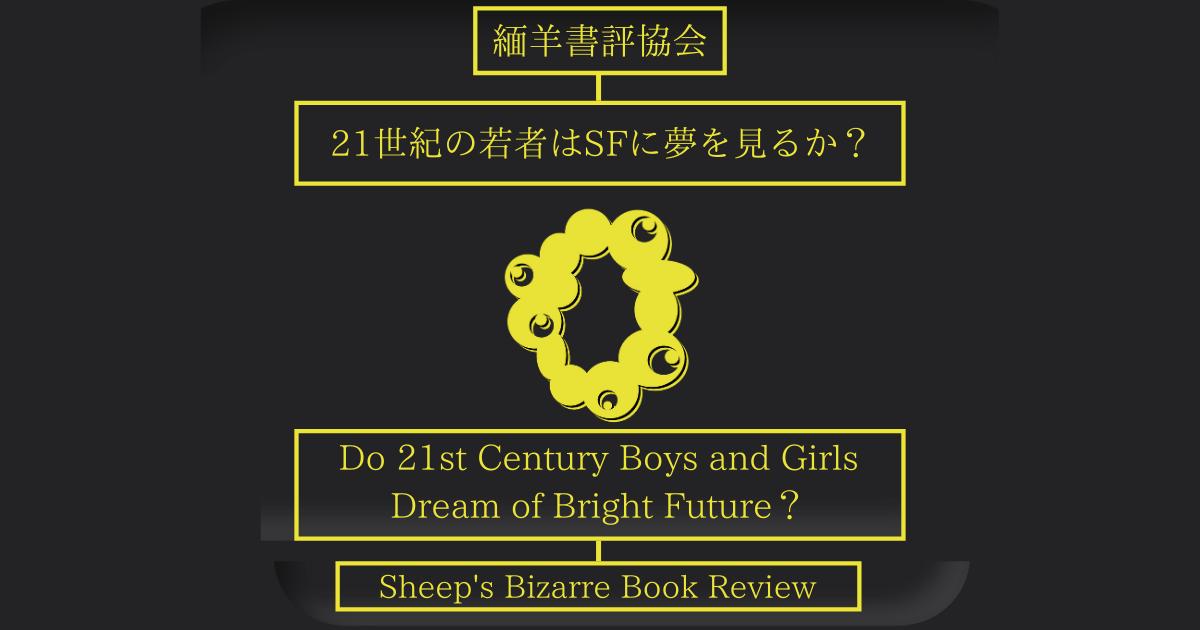 f:id:sheep2015:20210404104249p:plain
