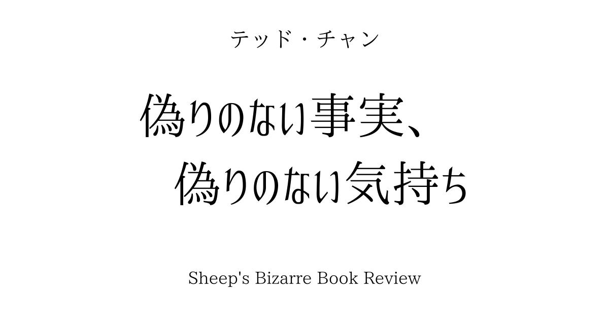 f:id:sheep2015:20210420222625p:plain