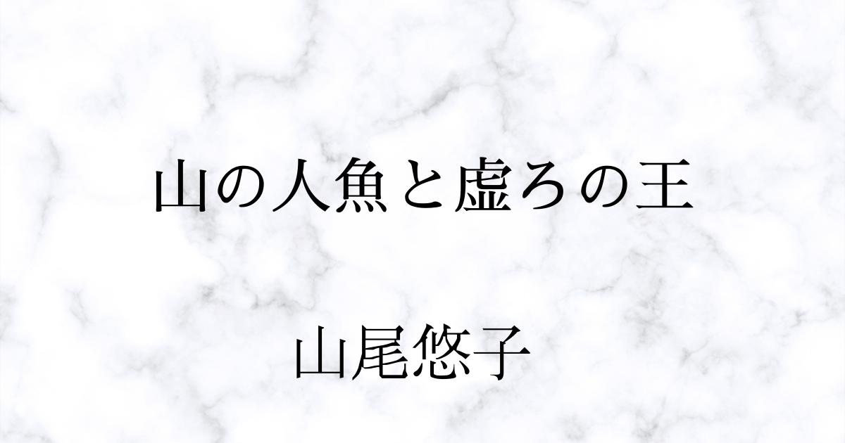 f:id:sheep2015:20210422134236p:plain