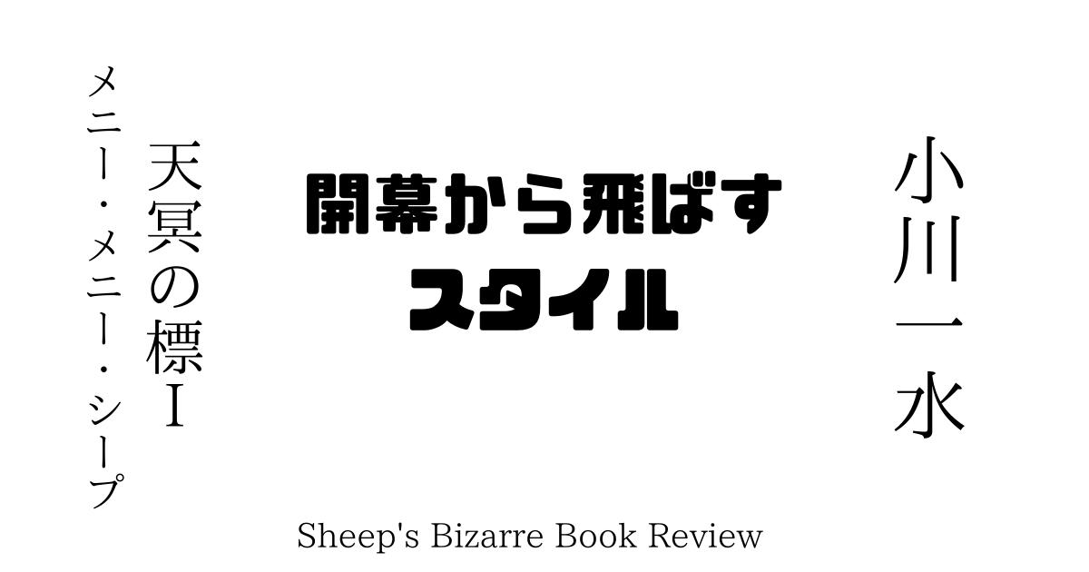 f:id:sheep2015:20210422185739p:plain