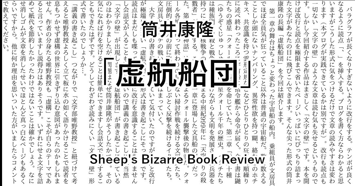 f:id:sheep2015:20210507190714p:plain