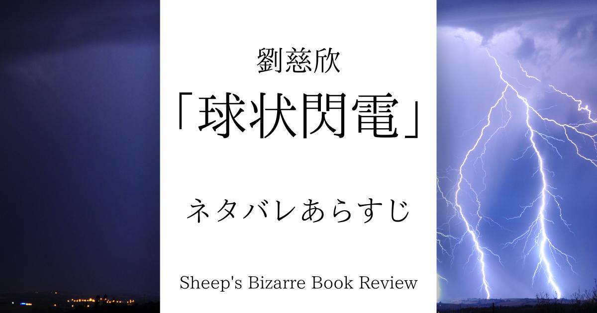 f:id:sheep2015:20210509113307p:plain
