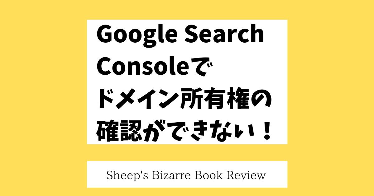 f:id:sheep2015:20210513194240p:plain