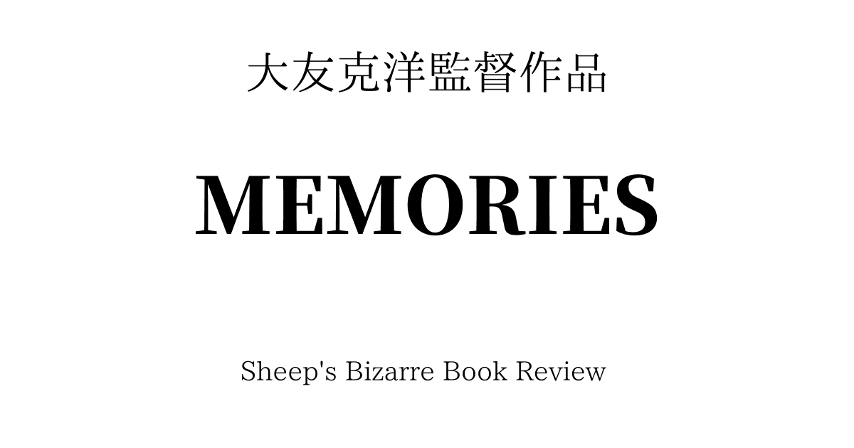 f:id:sheep2015:20210705145429p:plain