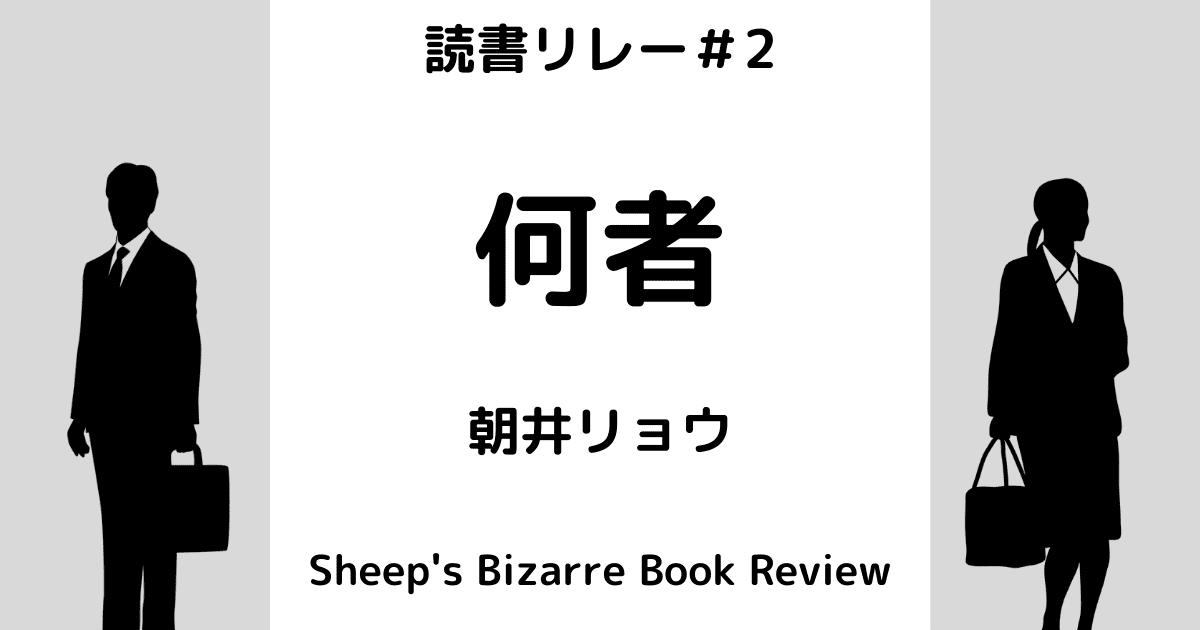 f:id:sheep2015:20210713183710p:plain