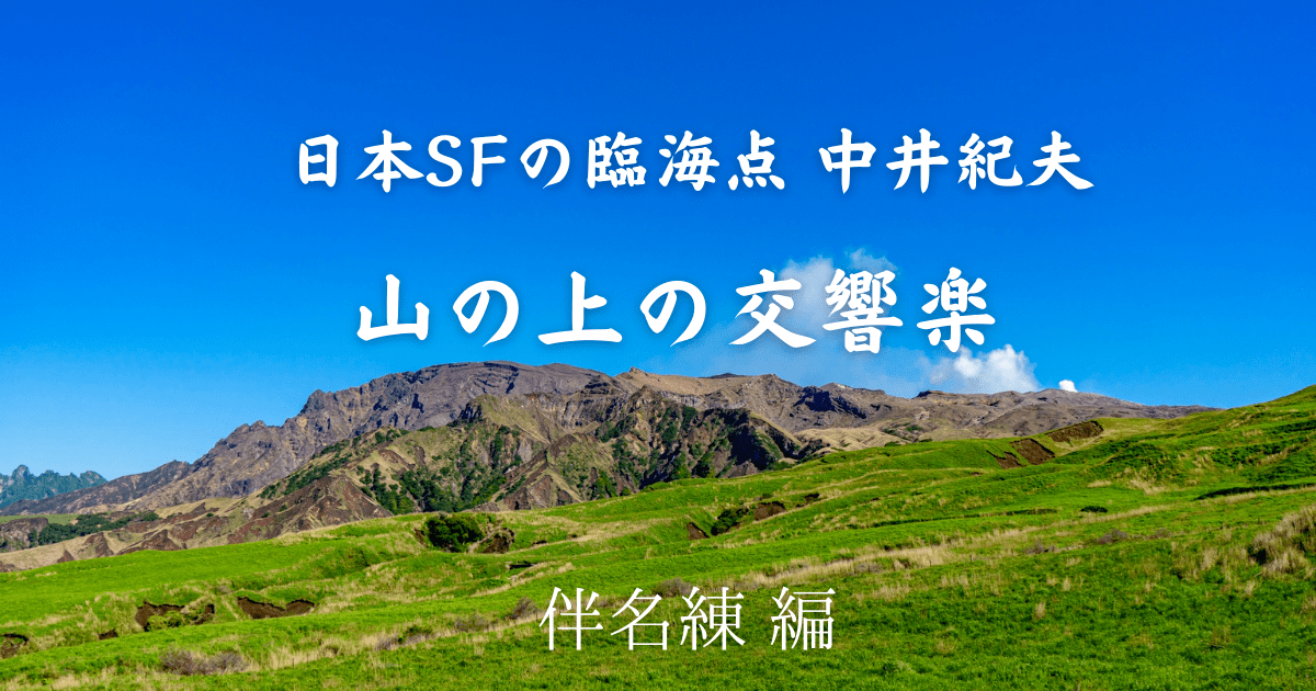 f:id:sheep2015:20210819205813p:plain