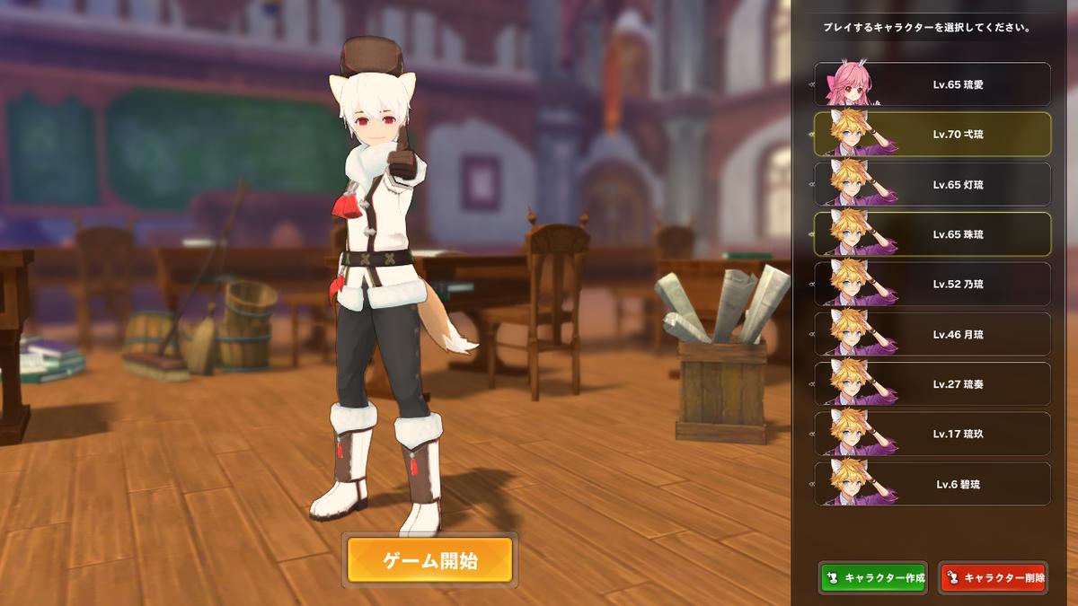 f:id:sheep_game:20210602142828p:plain