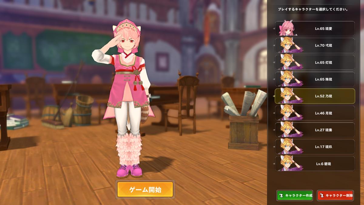 f:id:sheep_game:20210602142928p:plain