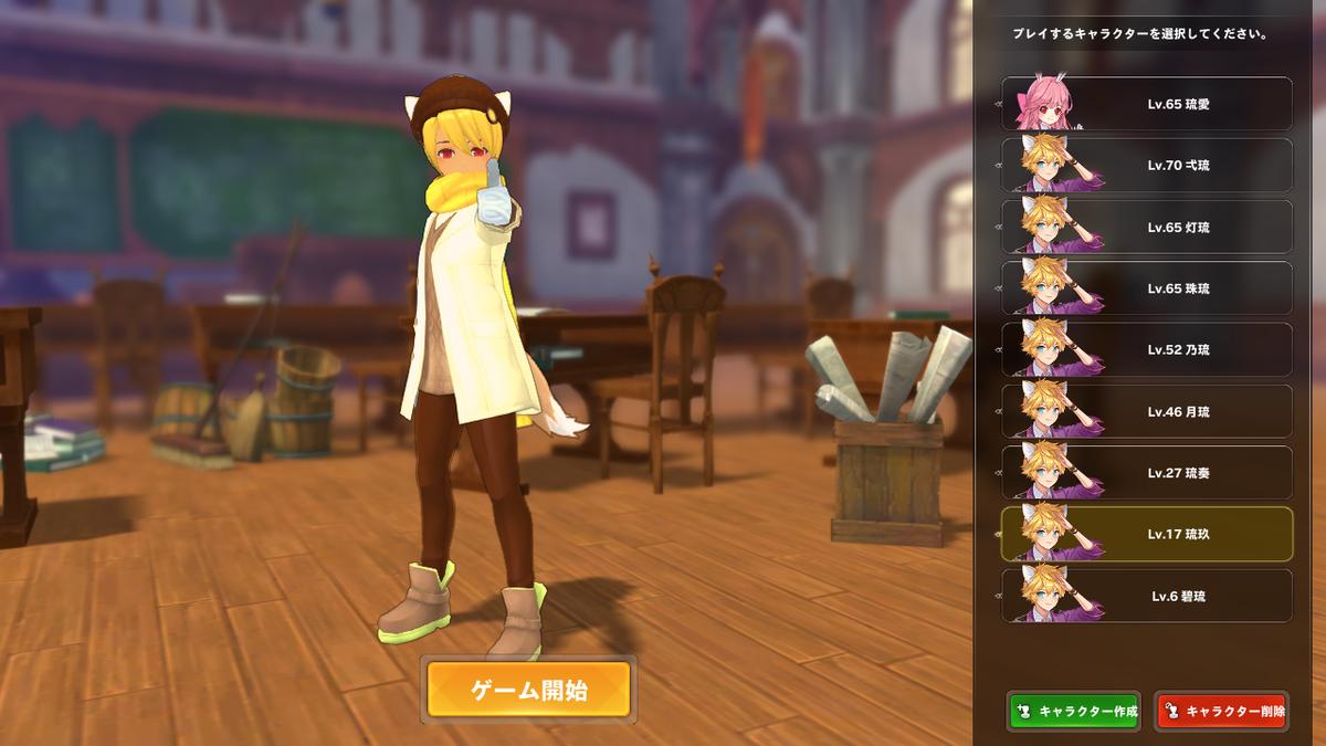f:id:sheep_game:20210602143038p:plain