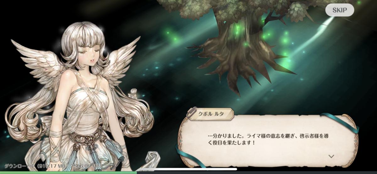 f:id:sheep_game:20210603215944p:plain