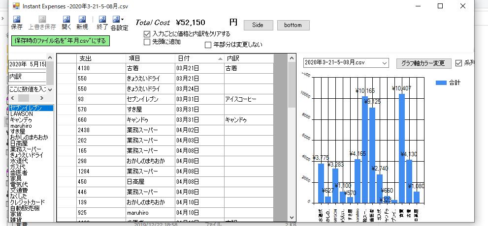 f:id:sheephuman:20200515205513p:plain