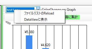 f:id:sheephuman:20200626112248p:plain