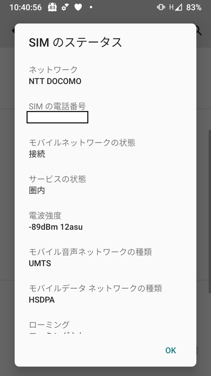 f:id:sheephuman:20210204104511p:plain
