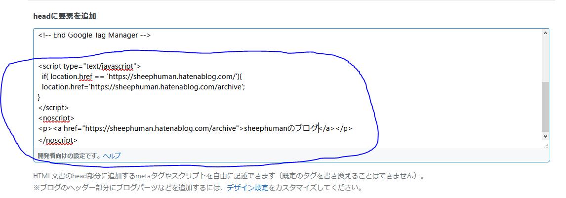 f:id:sheephuman:20210205110639p:plain