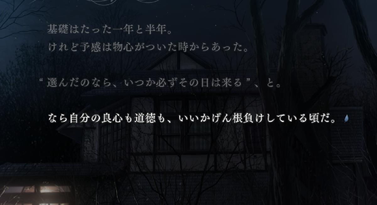 魔法使いの夜