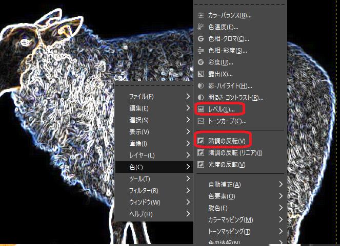 GIMP 反転とレベル下げ