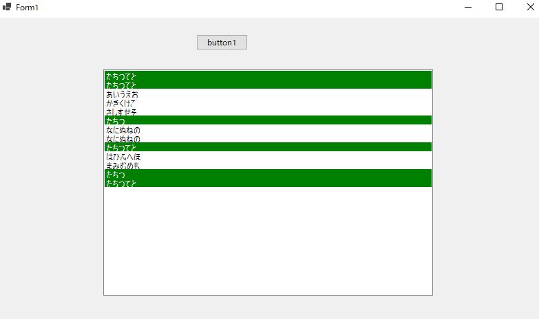 C# ListBox内の全ての項目を検索する
