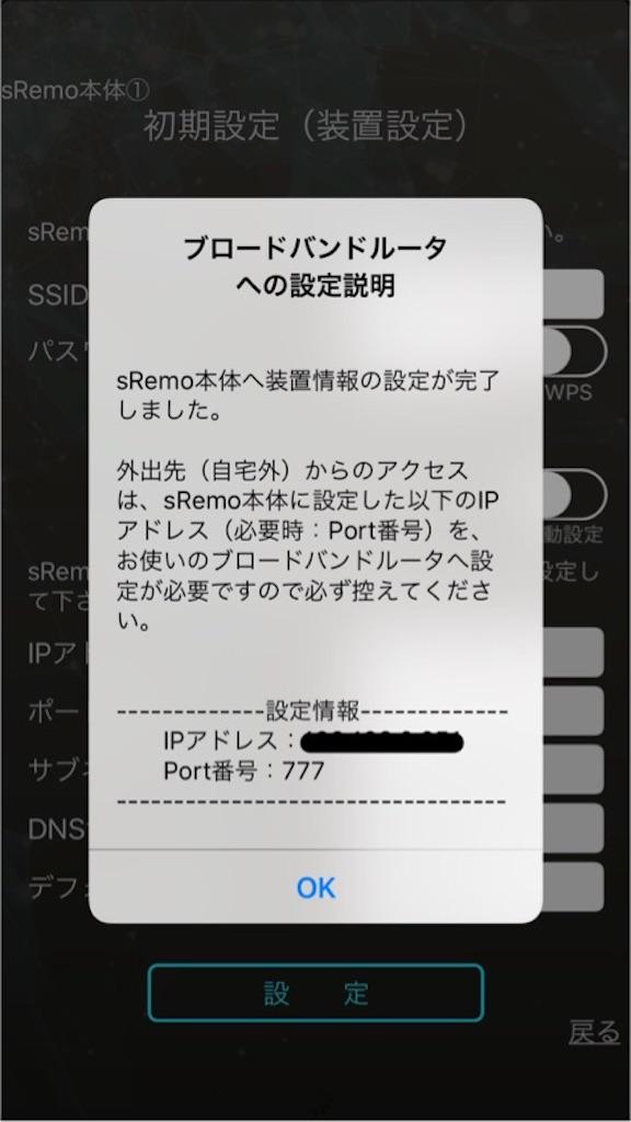 f:id:sheepsystem:20180222202453j:image