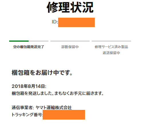 f:id:sheepsystem:20180904092938p:plain