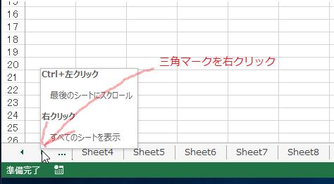 f:id:shego:20180626010009p:plain