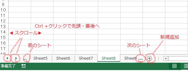f:id:shego:20180626013551p:plain