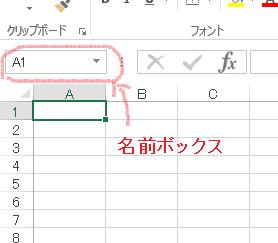 f:id:shego:20200516225717p:plain