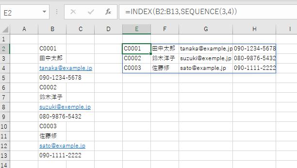 f:id:shego:20201010155630p:plain