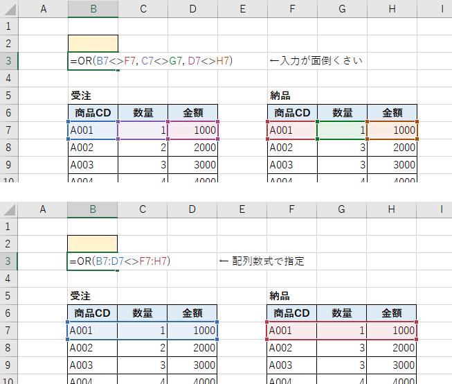 f:id:shego:20201013121011p:plain