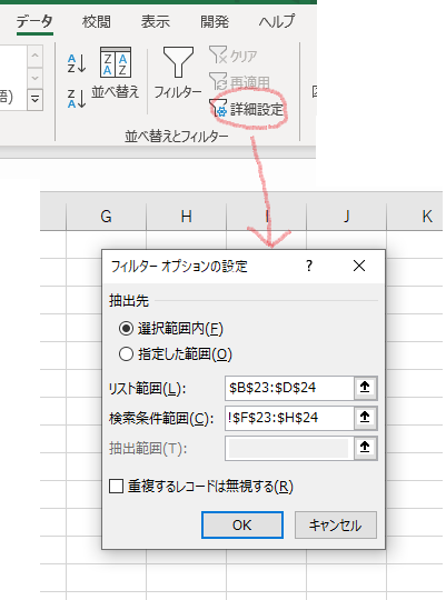 f:id:shego:20210123151221p:plain